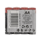 HQLR6/4SP Alkaline batterij aa 1.5 v 4-shrink pack