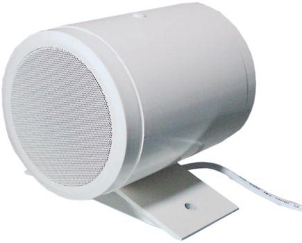 VS-50353 Bi-directional projection speaker 8 ohm