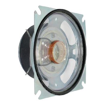 VS-SL87XA-8 Inbouw speaker Product foto